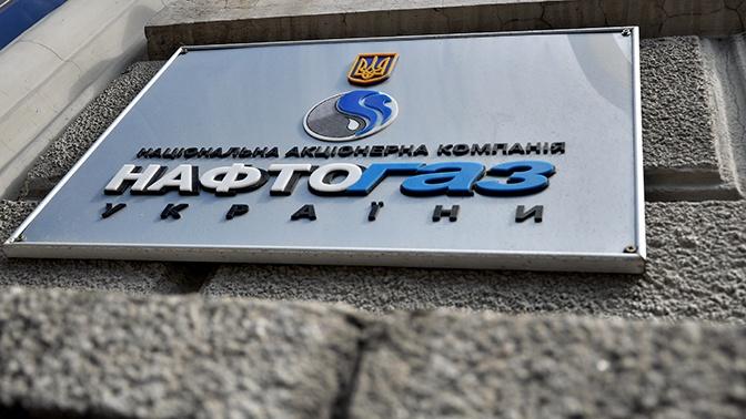 В «Нафтогазе» проговорились, что не имеют технической базы работы на случай отключения от России
