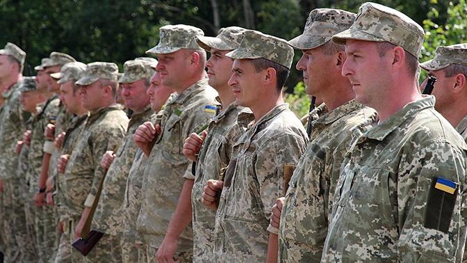 На Украине придумали способ, как увеличить армию