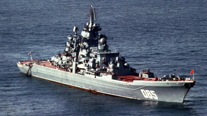 Американское СМИ назвало крейсер «Адмирал Нахимов» самым мощным кораблем в мире