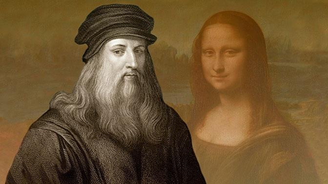 Загадка Мона Лизы: ученые заявили, что да Винчи лишь наполовину завершил картину