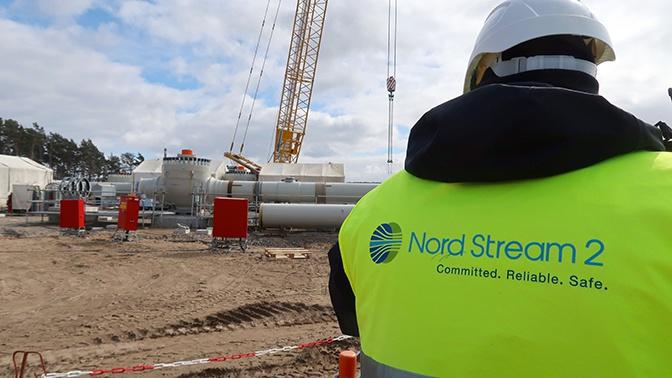 «Нафтогаз» подал жалобу на «Северный поток - 2» в Еврокомиссию