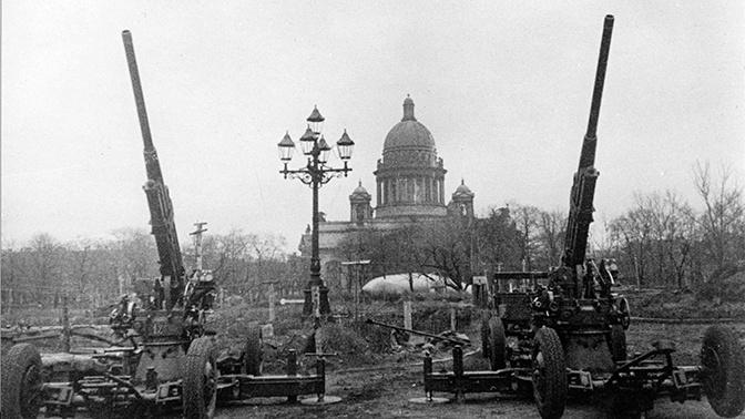 «Невидимый» Ленинград: как подвиг альпинистов помог спасти город от фашистов