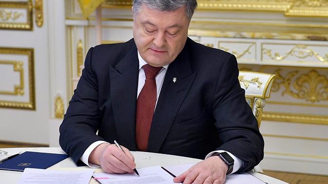 Порошенко согласился дать показания по делу о Майдане
