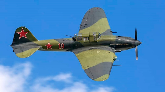 Ил-2 «Черная смерть» пролетит над Ярославлем в День Победы