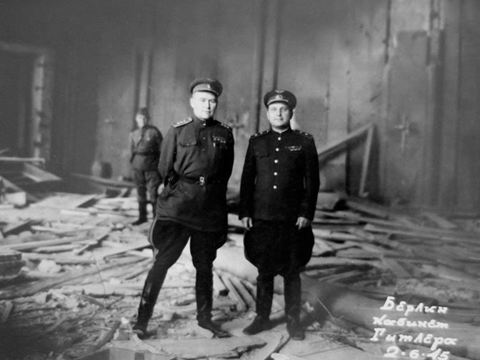 Берлин, кабинет Гитлера. 2 июня 1945 года.<figcaption class=