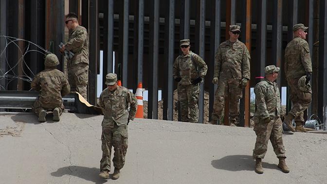 Пентагон предложил схему охраны границы с Мексикой без участия военных