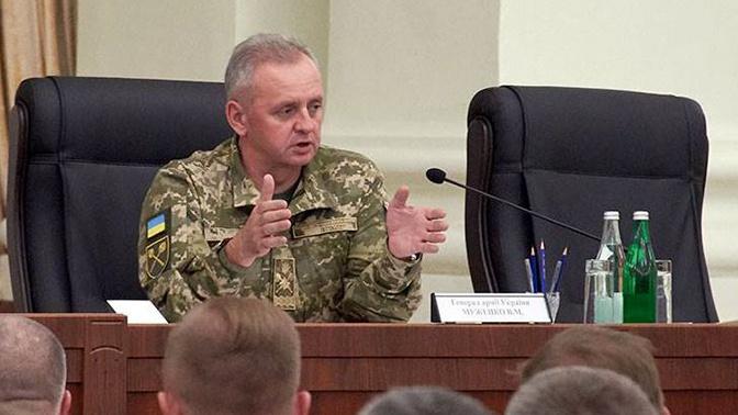 На странице Генштаба Украины появилось политическое заявление