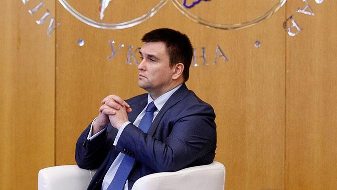 МИД Франции ответил Климкину на угрозу выйти из Минских соглашений