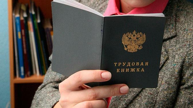 Россияне смогут выбирать между электронными и бумажными книжками