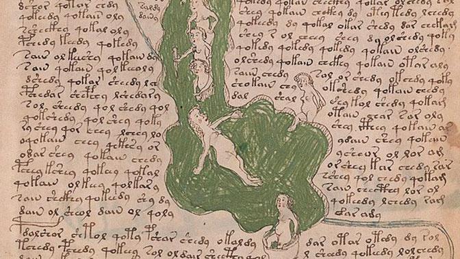 Рукопись на мертвом языке: расшифрован самый загадочный манускрипт Средневековья