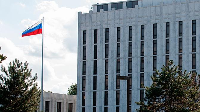 Посольство РФ нашло признаки провокации спецслужб США в деле Тищенко