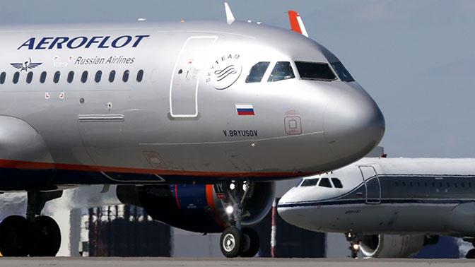 СМИ: пассажир избил пилотов «Аэрофлота» в Новосибирске