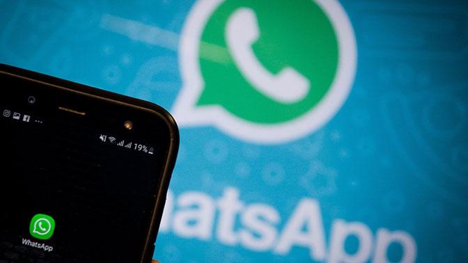 Дуров по пунктам раскритиковал небезопасность WhatsApp
