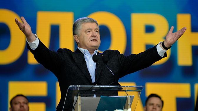 Порошенко объявил о скором завершении декоммунизации на Украине