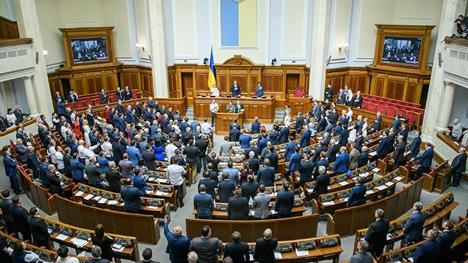 Верховная рада собирает внеочередное заседание