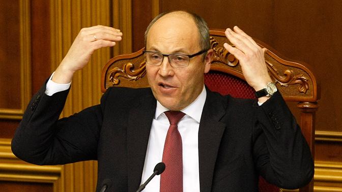Спикер Верховной рады призвал население Украины к новому Майдану