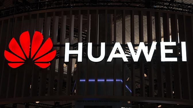 Трамп допустил включение Huawei в торговую сделку между США и Китаем