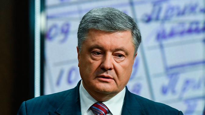 На Порошенко завели третье уголовное дело