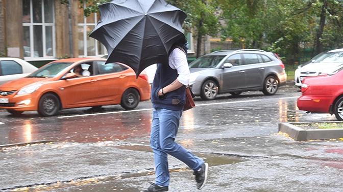 В столичном регионе объявлен желтый уровень погодной опасности