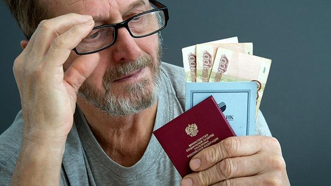 В Минтруде уточнили новый порядок расчета доплаты к пенсии
