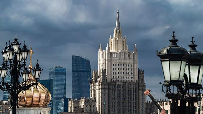 В МИД РФ ответили на угрозы о введении «гамбургских» санкций