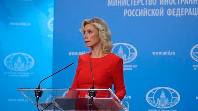 Захарова объяснила, кому нужен закон о языке на Украине