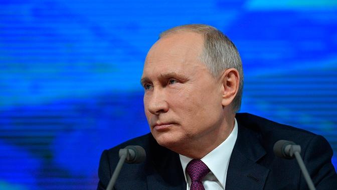 Путин подписал пакет законов об амнистии капиталов
