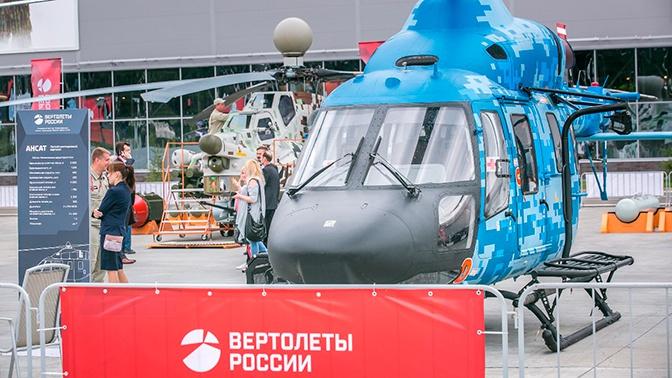 «Вертолеты России» взяли кредит на 5 миллиардов рублей