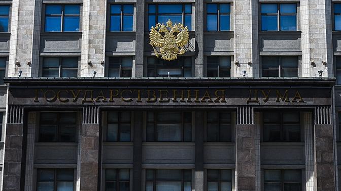 В Госдуме предложили отслужившим по призыву досрочный выход на пенсию