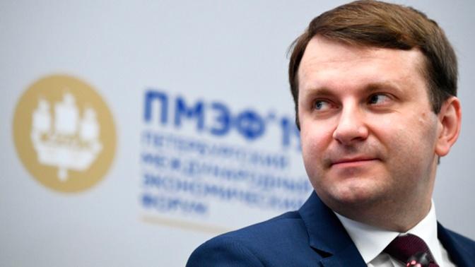 Орешкин поделился деталями обсуждения введения единой валюты РФ и Белоруссии