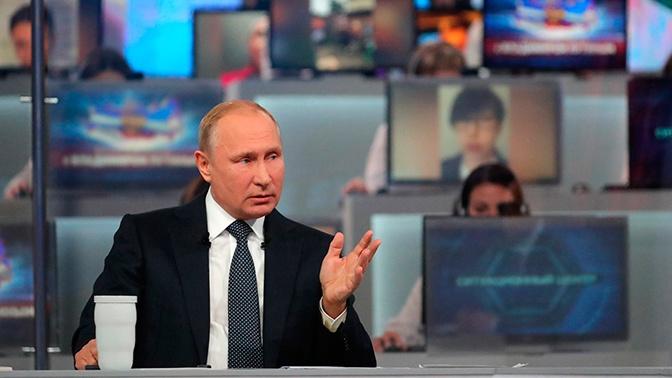 Названа дата прямой линии с Владимиром Путиным