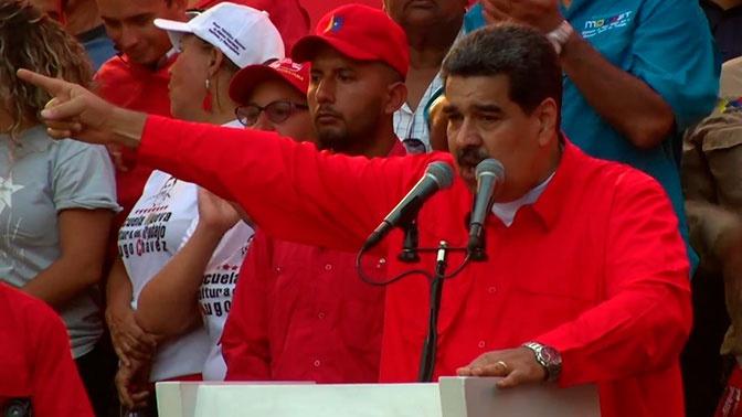 Евросоюз может ввести санкции против Мадуро