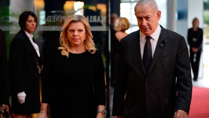 Жену Нетаньяху оштрафовали за заказ еды из ресторана