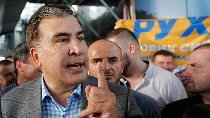 Саакашвили предложил убрать парламент из Киева
