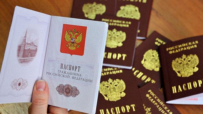 В ЕС допустили непризнание выданных жителям Донбасса паспортов РФ