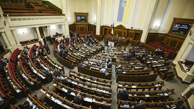 Конституционный суд Украины признал законным указ о роспуске Рады