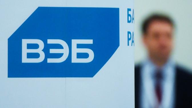 ВЭБ подал иск против Киева в торговый арбитраж Стокгольма