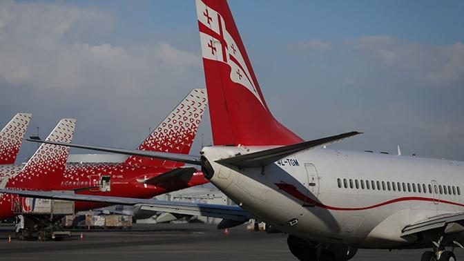 Минтранс приостановит полеты грузинских авиакомпаний на территорию России