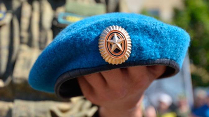Памятники погибшим в Аргуновском ущелье бойцам открыли в Старой Руссе