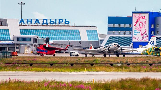 Самолет Ан-26 выкатился за пределы ВПП в Анадыре