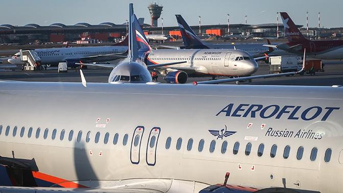 Лоукостер «Победа» отменил рейсы в Чехию