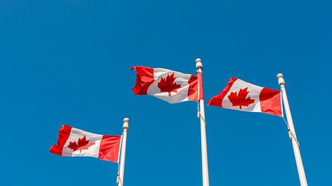 Украина получит от Канады 45 миллионов долларов