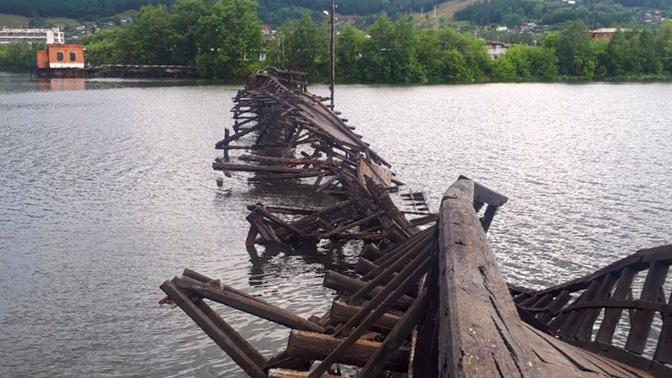 В Башкирии развалился один из самых длинных деревянных мостов в России