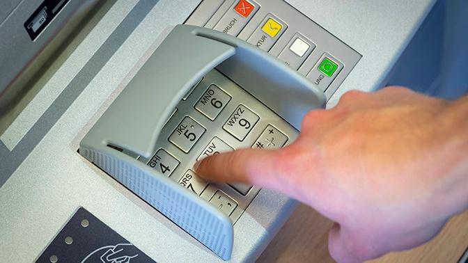 Центробанк описал новую схему мошенничества при переводе денег