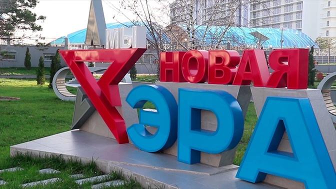 Более 100 призывников отправятся служить в технополис «ЭРА»