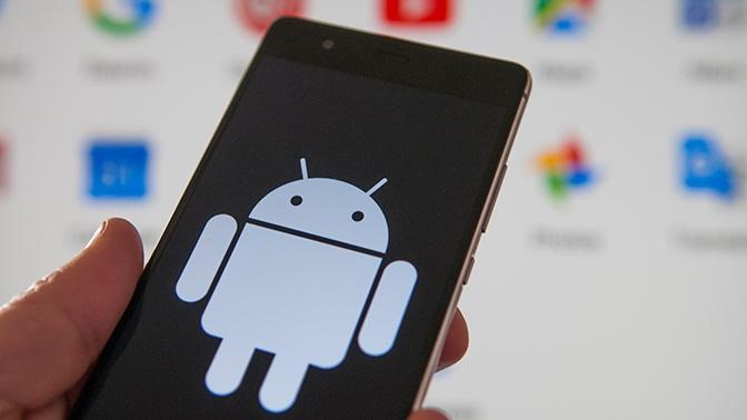 Выявлено новое мошенническое приложение для Android