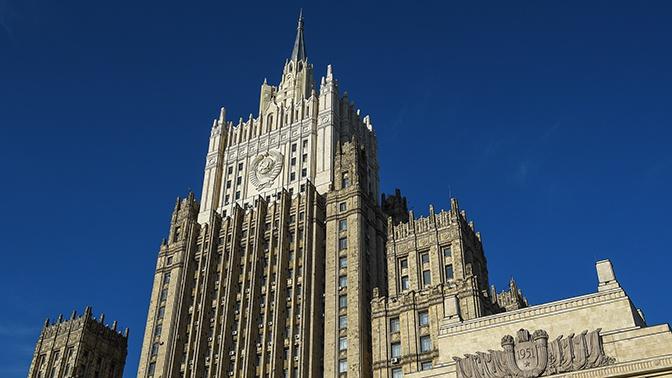 В МИД РФ ответили на критику США о запрете полетов в Грузию