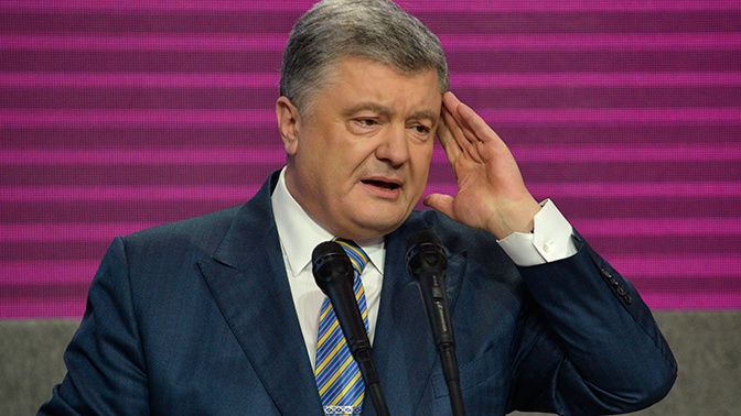 В отношении Порошенко возбудили уголовное дело за снятие со счета 34 миллионов долларов