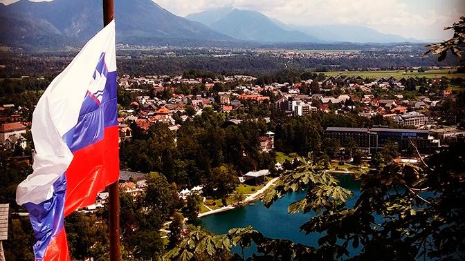 Российские инспекторы осмотрят военный объект в Словении