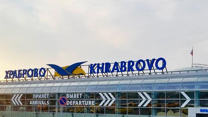 Самолет из Москвы экстренно сел в Калининграде из-за дебошира на борту